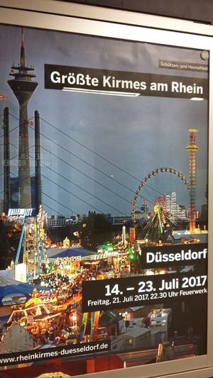7月 デュッセルドルフ 遊園地 ドイツ