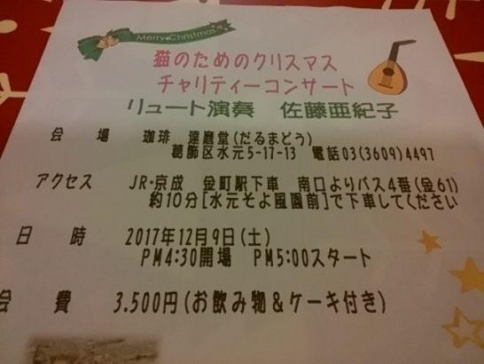 017 日本 その他
